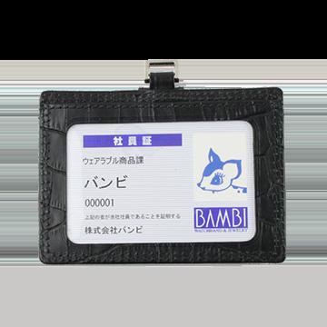 RFID内蔵パスケース IoT